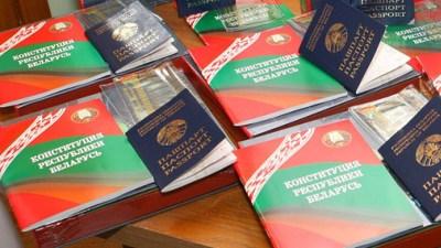 День Конституции Беларуси