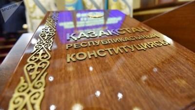 День Конституции Казахстана