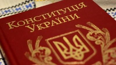 День Конституции Украины празднуют 28 июня