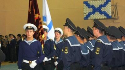 День мореходных училищ