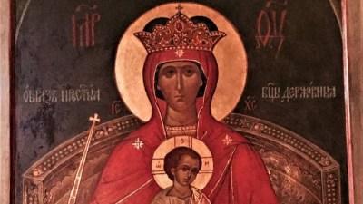 День памяти иконы Божией Матери «Державная»