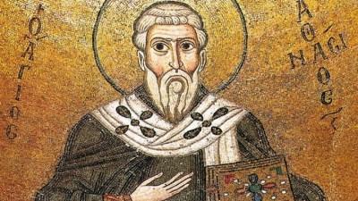 День памяти преподобного Афанасия Афонского