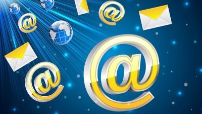 День рождения электронной почты