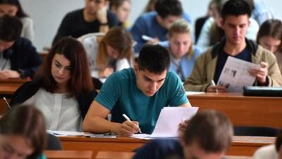 Международный день студентов отмечают 17 ноября