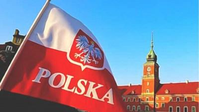 Праздник Третьего мая (День Конституции) в Польше