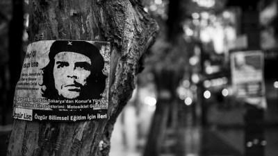 14 июня отмечают День Эрнесто Че Гевары