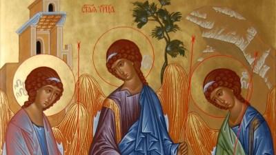 Троица, День Святой Троицы, Пятидесятница