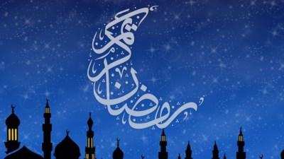Ураза-Байрам (окончание месяца Рамадан)