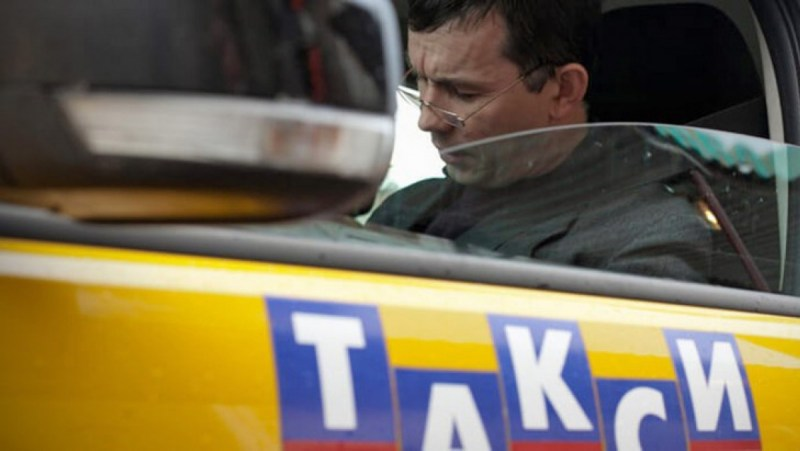 Международный день таксиста празднуют 22 марта